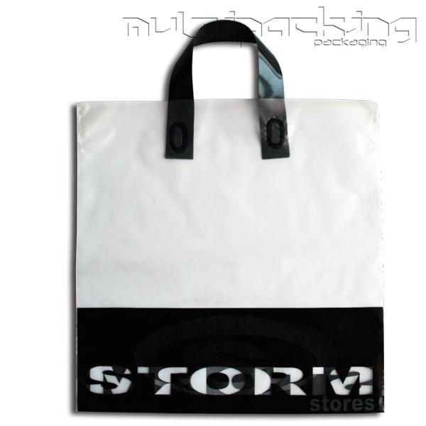 Πλαστικές-Σακούλες-HDPE-storm