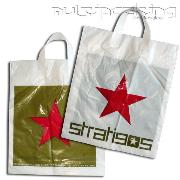Πλαστικές-Σακούλες-HDPE-stra
