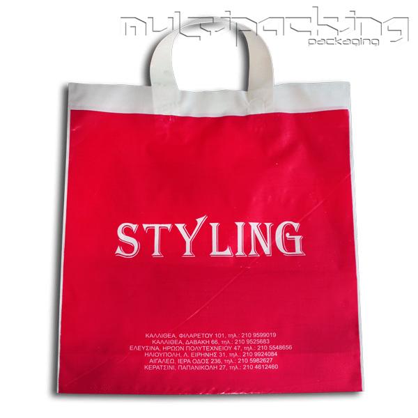 Πλαστικές-Σακούλες-HDPE-styl