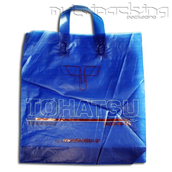 Πλαστικές-Σακούλες-HDPE-toh