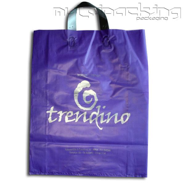 Πλαστικές-Σακούλες-HDPE-tre