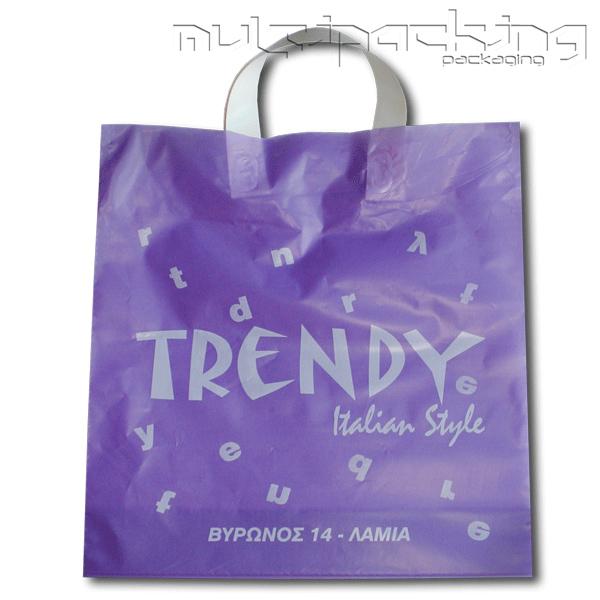Πλαστικές-Σακούλες-HDPE-tren