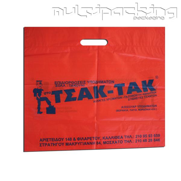 Πλαστικές-Σακούλες-HDPE-tsa
