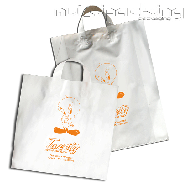 Πλαστικές-Σακούλες-HDPE-twet