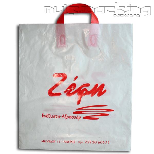 Πλαστικές-Σακούλες-HDPE-zef