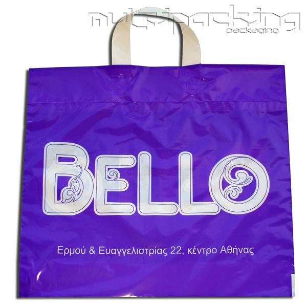 Πλαστικές-Σακούλες-LDPE-belllo