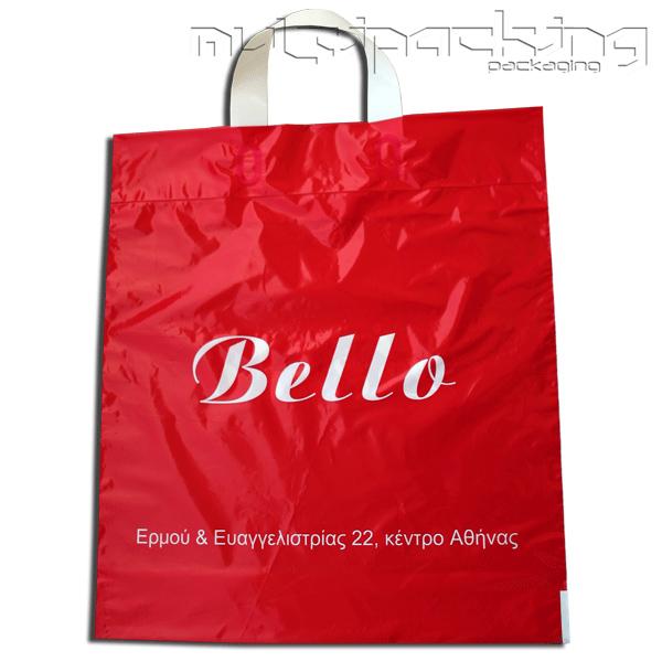 Πλαστικές-Σακούλες-LDPE-bello