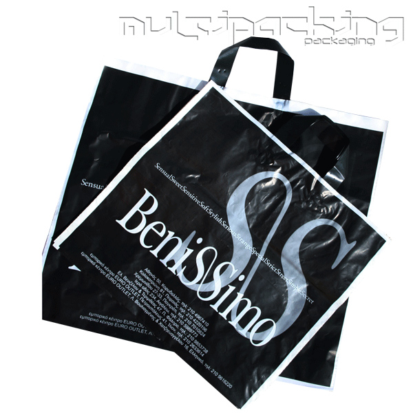 Πλαστικές-Σακούλες-LDPE-beniss