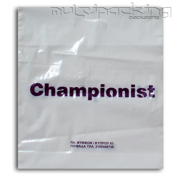Πλαστικές-Σακούλες-LDPE-cham