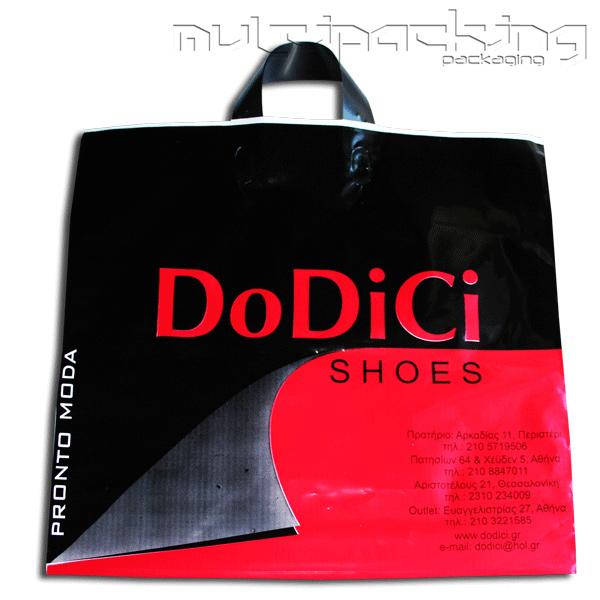 Πλαστικές-Σακούλες-LDPE-dod