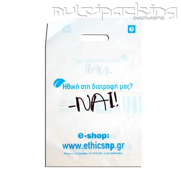 Πλαστικές-Σακούλες-LDPE-eth