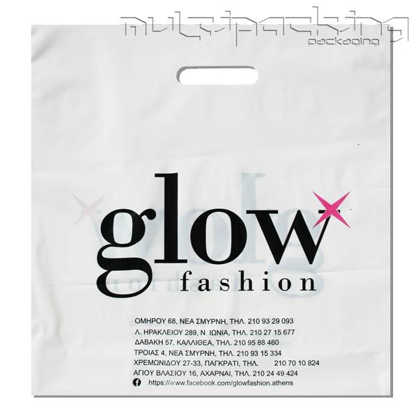 Πλαστικές-Σακούλες-LDPE-gl