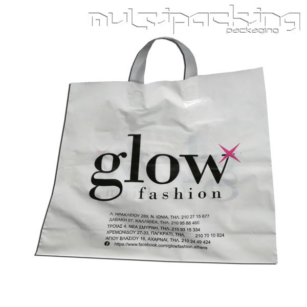 Πλαστικές-Σακούλες-LDPE-glo
