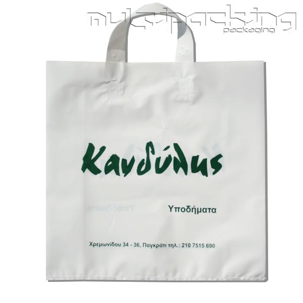 Πλαστικές-Σακούλες-LDPE-kandil