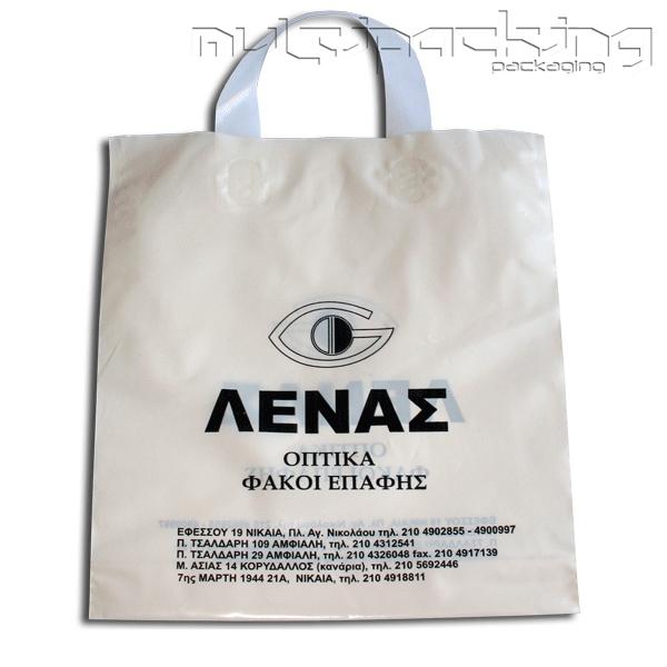 Πλαστικές-Σακούλες-LDPE-len