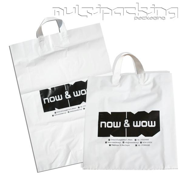 Πλαστικές-Σακούλες-LDPE-now