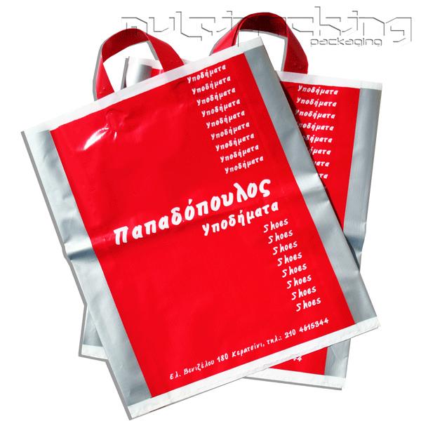 Πλαστικές-Σακούλες-LDPE-pap