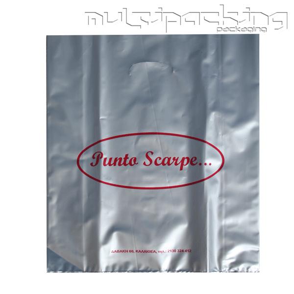 Πλαστικές-Σακούλες-LDPE-punt