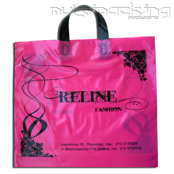 Πλαστικές-Σακούλες-LDPE-re