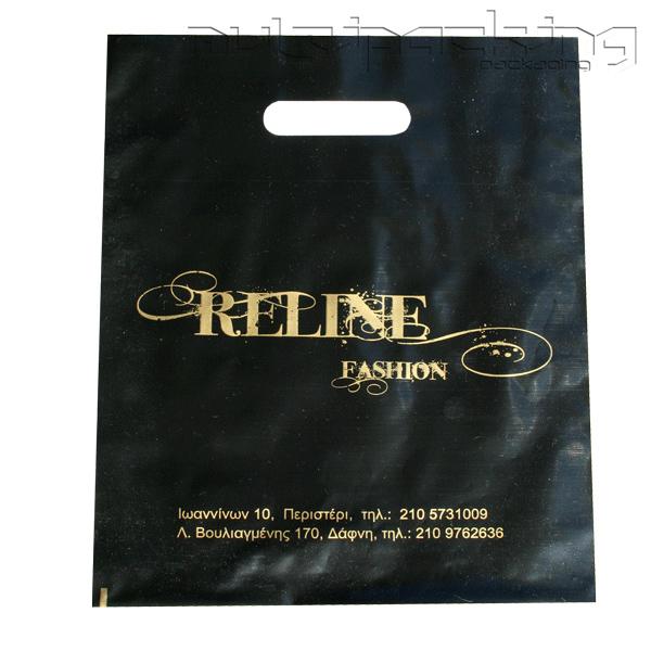 Πλαστικές-Σακούλες-LDPE-rel