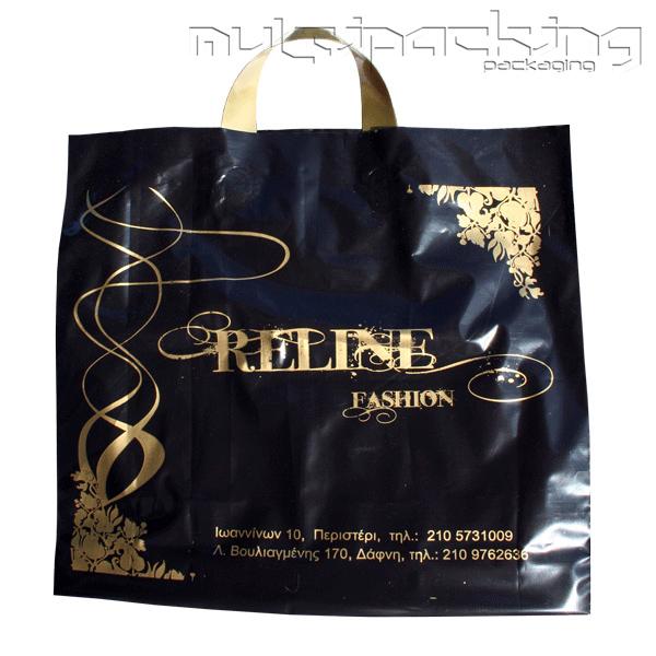 Πλαστικές-Σακούλες-LDPE-relin