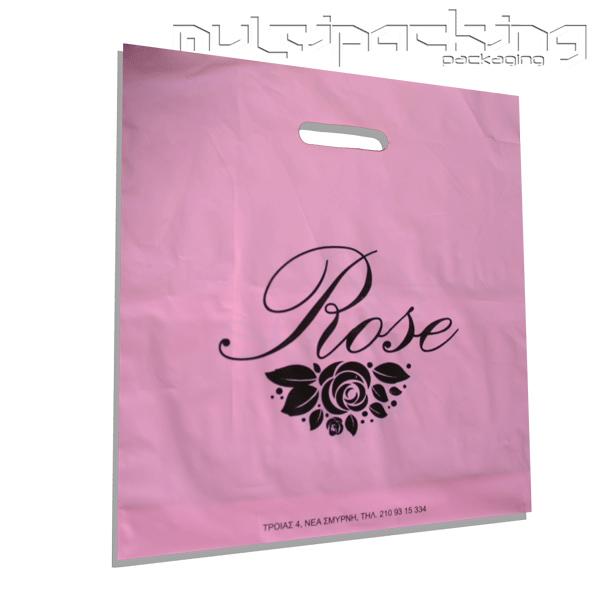 Πλαστικές-Σακούλες-LDPE-rose