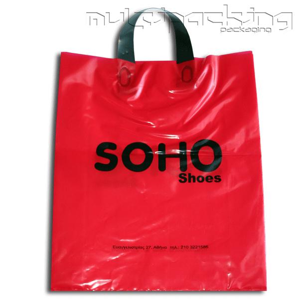 Πλαστικές-Σακούλες-LDPE-so
