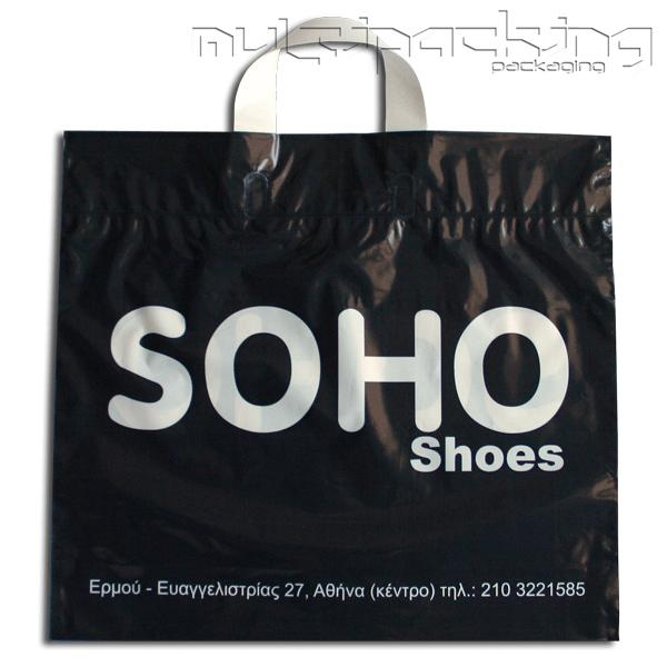Πλαστικές-Σακούλες-LDPE-soh