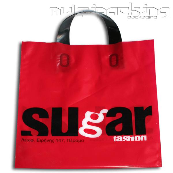 Πλαστικές-Σακούλες-LDPE-sug