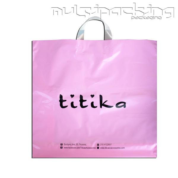 Πλαστικές-Σακούλες-LDPE-tit