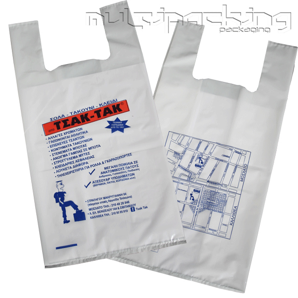 Πλαστικές-Σακούλες-LDPE-tsak_4218