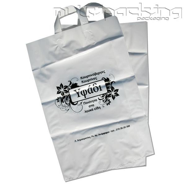 Πλαστικές-Σακούλες-LDPE-yfad