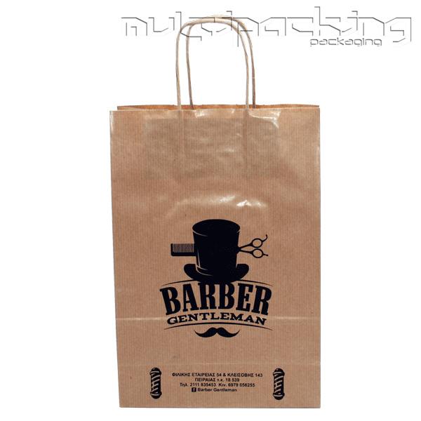 Χάρτινες-Σακούλες-Barber_G