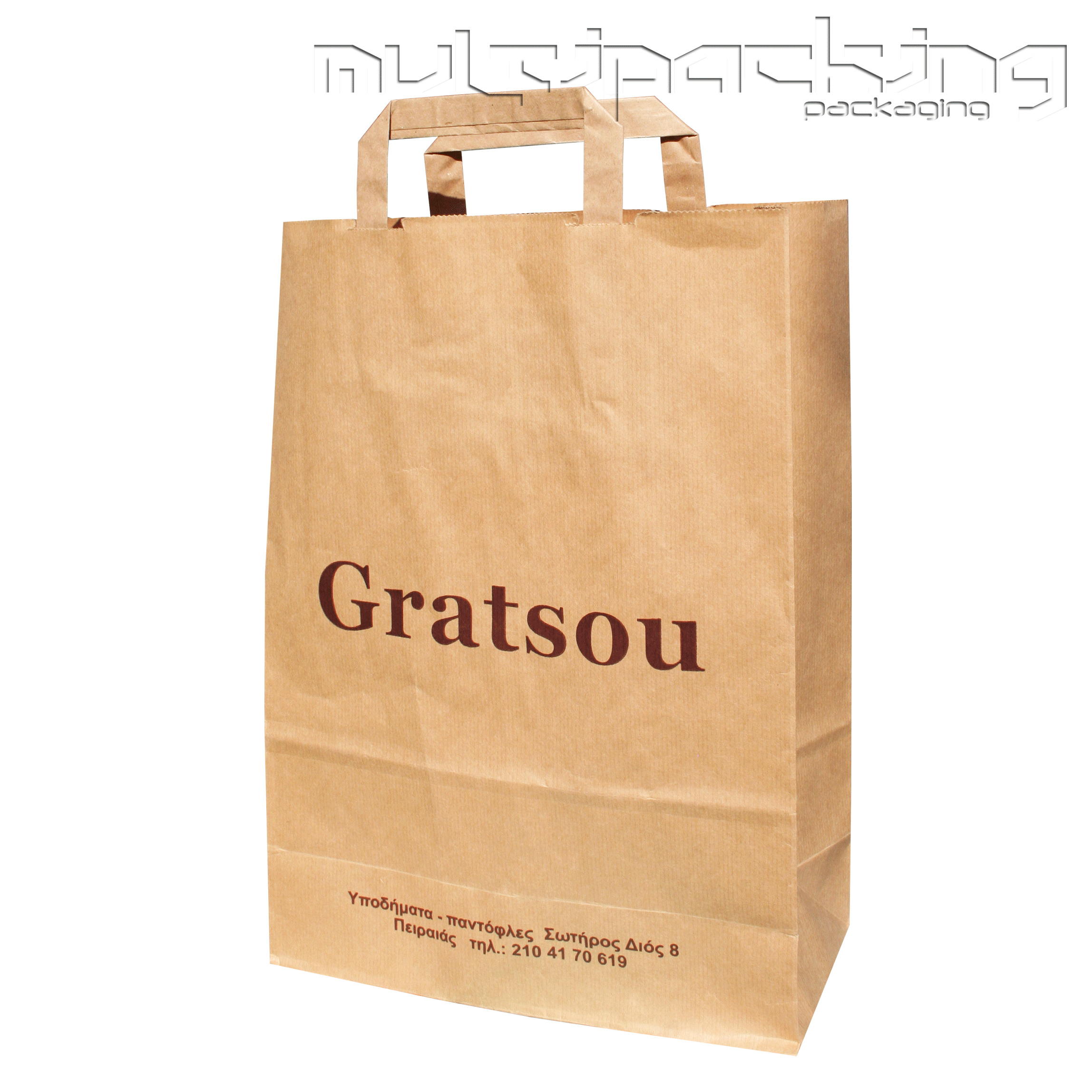 Χάρτινες-Σακούλες-Grat_4336