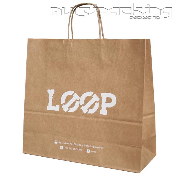 Χάρτινες-Σακούλες-Loop