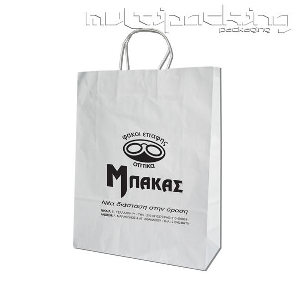 Χάρτινες-Σακούλες-Mpak