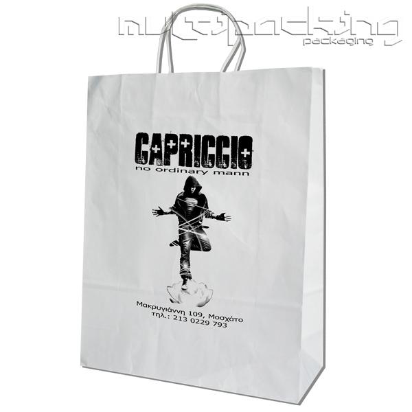 Χάρτινες-Σακούλες-capricci