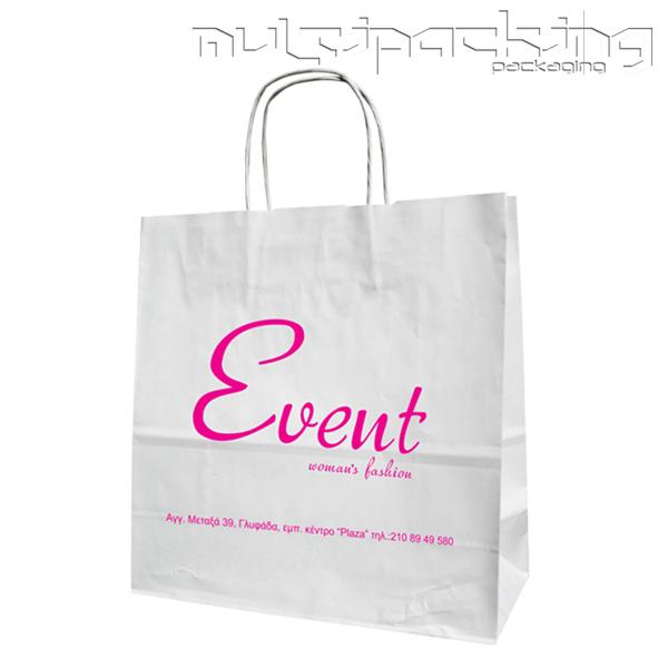 Χάρτινες-Σακούλες-event