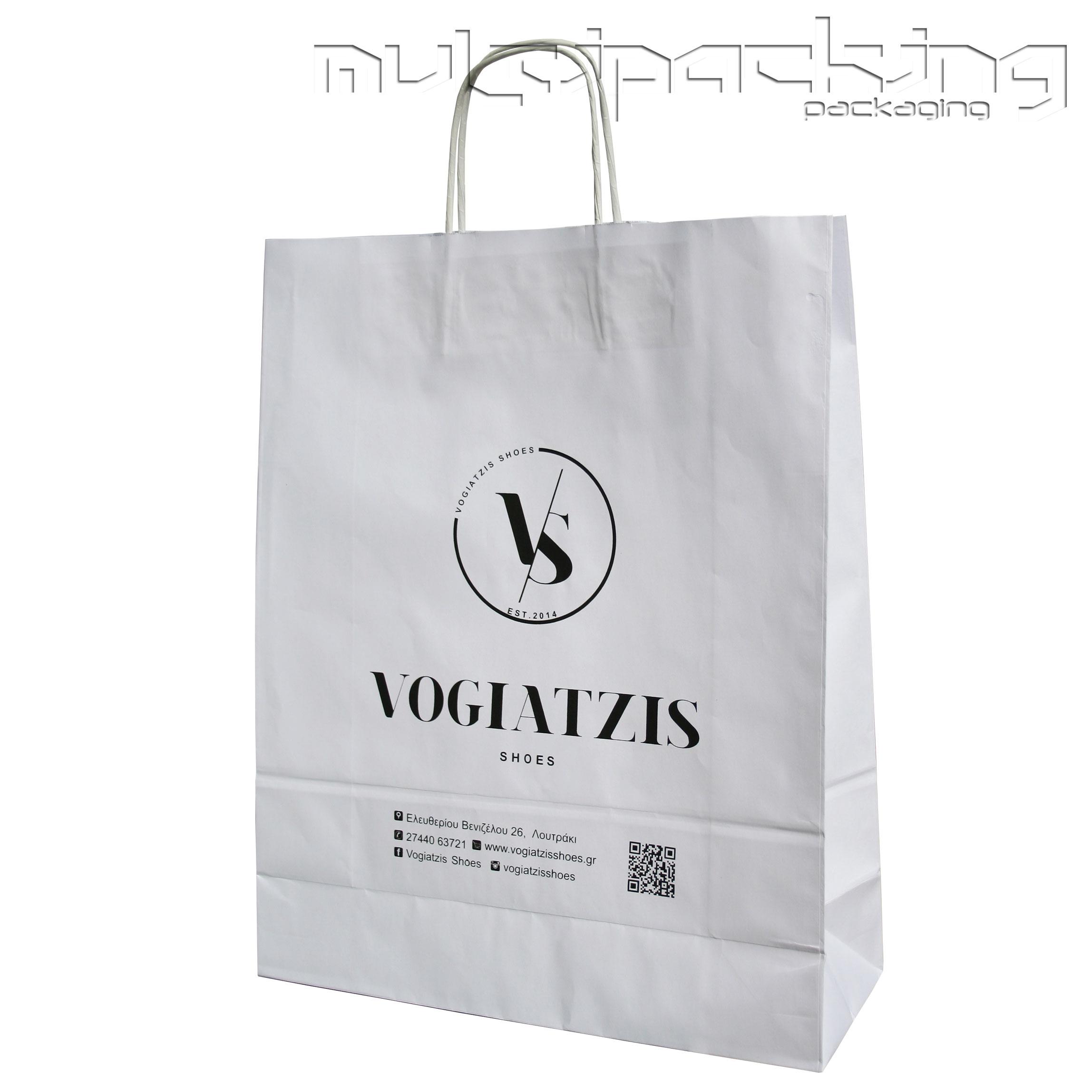 Χάρτινες-Σακούλες-vogia