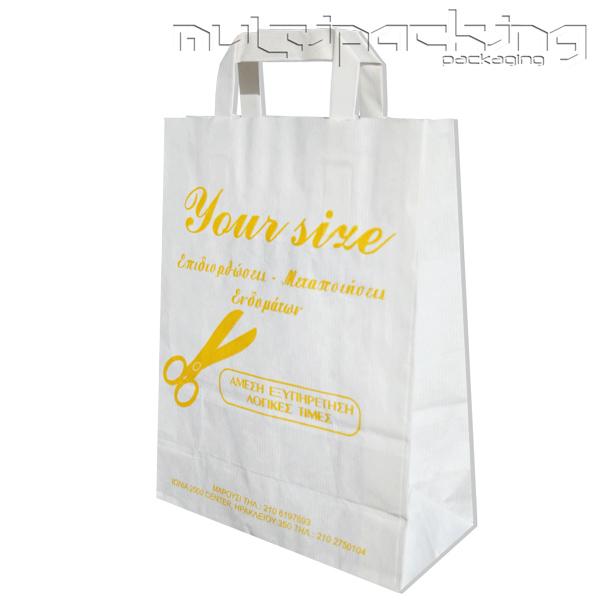 Χάρτινες-Σακούλες-yoursize