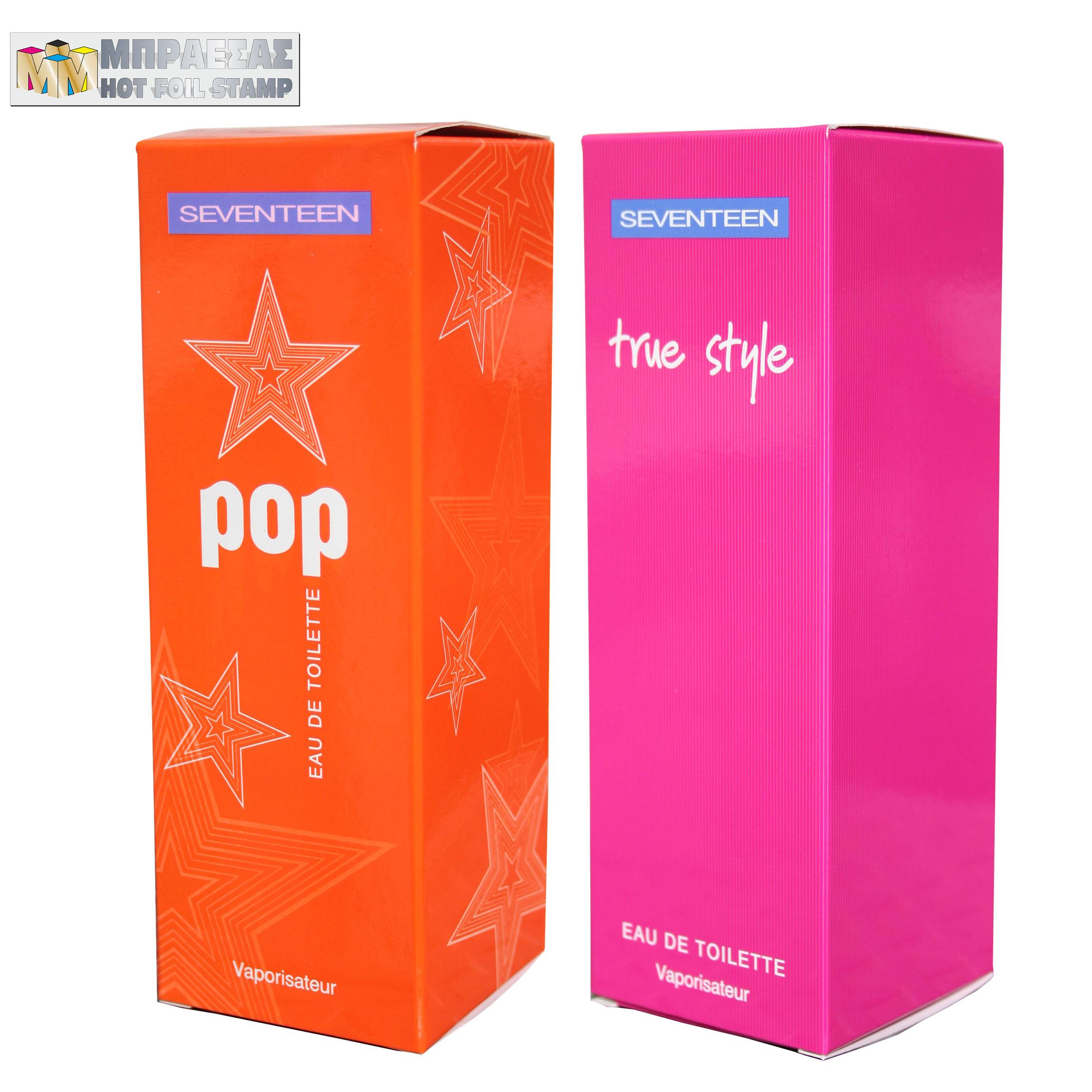 κουτιά-συσκευασίας-box_4030_4077