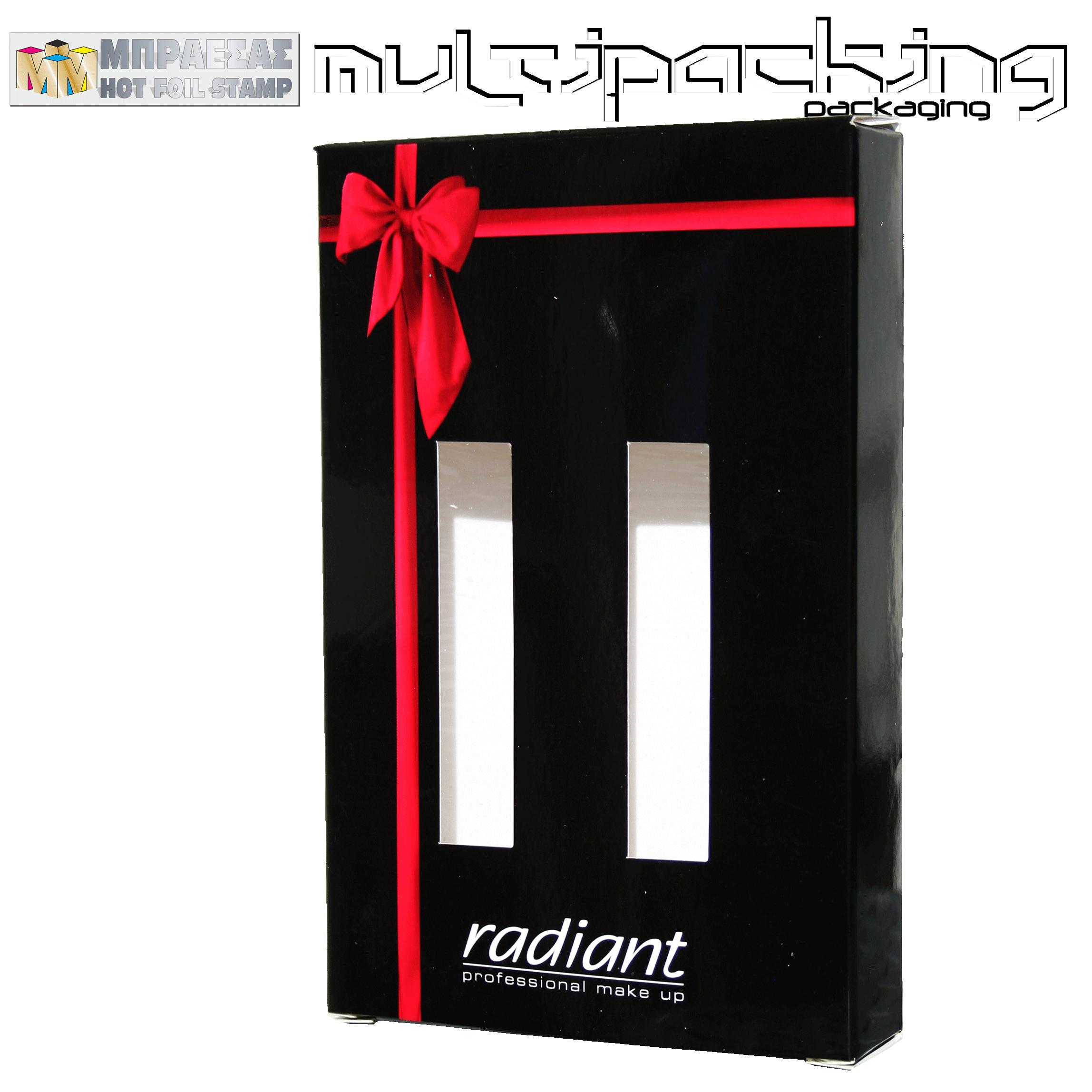 κουτιά-συσκευασίας-box_4038